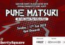 Pune Matsuri – An Indo Japan pop culture event @ Phoenix Marketcity, Pune